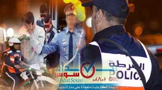 بالارقام والمناطق ، حصيلة المخالفات لحالات الطوارئ بالمغرب منذ بداية الاعلان عنها