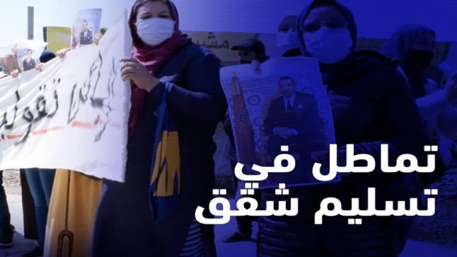 أكادير .. مواطنون ينتفضون ضد ادارة منعش عقاري بسبب التماطل في تسليم الشقق