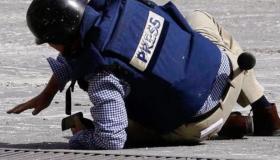 فرع النقابة الوطنية للصحافة المغربية لأكادير يستنكر الاعتداء على صحفي ويصدر بيانا تضامنيا
