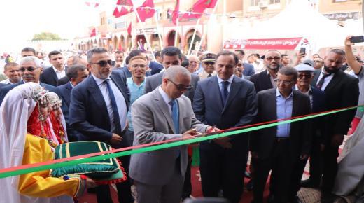 افتتاح مهرجان تيميزار بعرض أكبر حزام من الفضة الخالصة