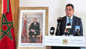 المصادقة على مشروع مرسوم بتحديد تأليف اللجنة الوزارية المكلفة بتتبع تفعيل الطابع الرسمي للأمازيغية وكيفيات سيرها