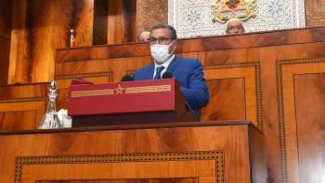 أخنوش يقدم البرنامج الحكومي بعشر التزامات كبرى