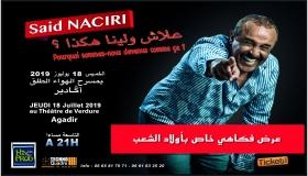 """"""" سعيد الناصري """" في عرض فكاهي ساخر خاص بأولاد الشعب في أكادير"""