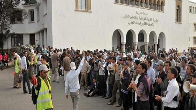 النقابة الوطنية للتعليم تعلن خوض إضراب جديد يوم 5 أبريل المقبل
