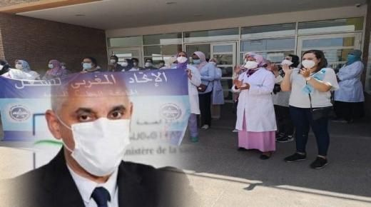 تنسيق نقابي للصحة يهدد بوقفة احتجاجية في أكادير