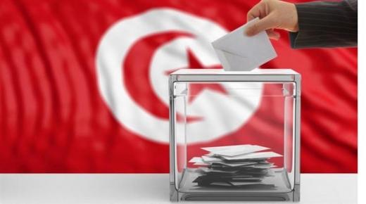 التونسيون يتوافدون على مراكز الاقتراع من أجل اختيار رئيسهم الجديد