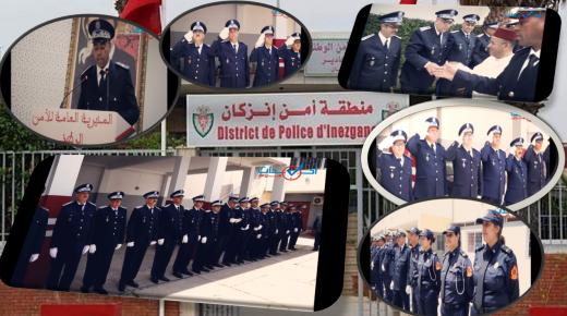 16 ماي ذكرى استحضار بطولات وأمجاد مؤسسة الأمن الوطني والمنطقة الأمنية لانزكان أيت ملول نموذجا