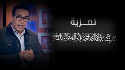 """الموت يخطف الاعلامي المحبوب الزميل """"صلاح الدين الغماري"""""""
