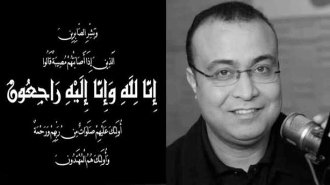 ادريس اوهاب الصحافي السابق بالقناة الثانية في ذمة الله