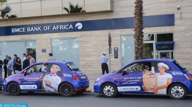 اتفاقية شراكة بين المركز الجهوي للإستثمار لسوس ماسة ومؤسسة بنك افريقيا