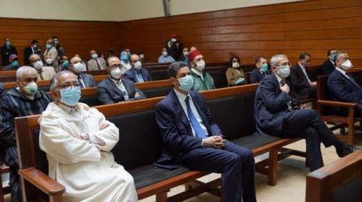 عقد 240 جلسة وإدراج 3613 قضية بمختلف محاكم المملكة منذ انطلاق عملية التقاضي عن بعد