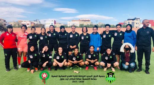 الجيل الجديد لكرة القدم النسوية ينتفض ضد جماعة تمسية ويستنجد بعامل جلالة الملك