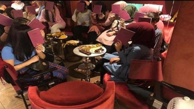 حملة أمنية على مقاهي الشيشة تسفر عن حجز 100 قنينة وتوقيف المتورطين