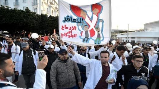 بعد اجتماع فاتح نونبر مع الوزارة.. أساتذة التعاقد يقررون العودة إلى الإضراب
