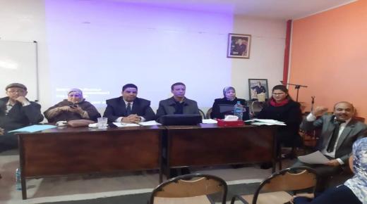 مديرية التعليم بانزكان تؤطر اللقاءات التواصلية حول مسابقات التشبيك الموضوعاتي