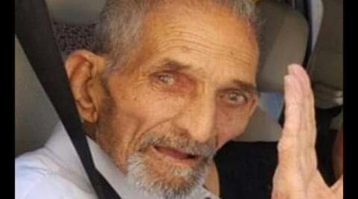 الحاج عبد السلام العيسي في ذمة الله.