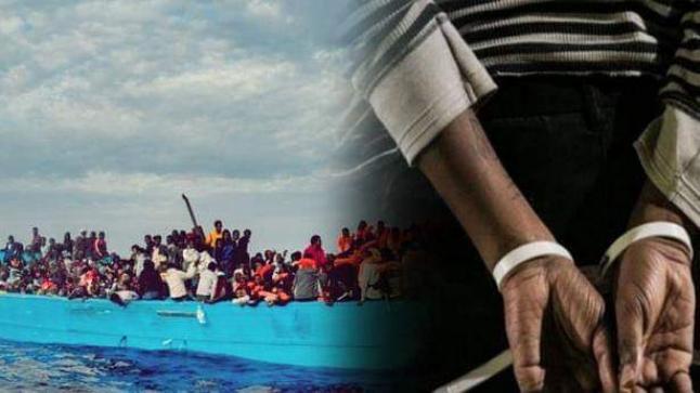 توقيف عشريني متورط في في تكوين عصابة إجرامية لتنظيم الهجرة غير المشروعة