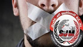 نقابة الصحافيين المغاربة تستنكر التضييق المتعمد من سلطات آسفي في حق جريدة آش واقع تيفي(بلاغ استنكاري)