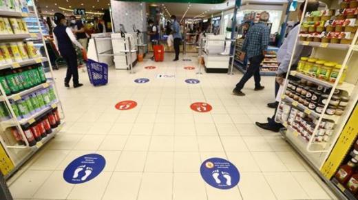 تشكيل لجان لمراقبة احترام المقاولات والمحلات التجارية لضوابط السلامة الصحية
