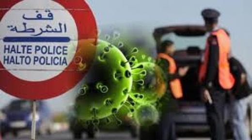 إجراءات أمنية صارمة بعد تسجيل أول حالة إصابة بفيروس كورونا بأولاد تايمة