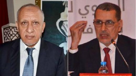 اتهامات داخل البيجدي بالكولسة في اختيار لوائح المرشحين للانتخابات بأكادير