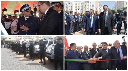 تحقيق نجاعة المرفق الأمني … تدشين دائرة الشرطة «الحي المحمدي» بمدينة أكادير