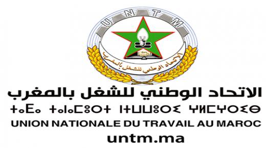 نقابة UNTM ترفض التكليفات التعسفية بالمديرية الإقليمية بطاطا