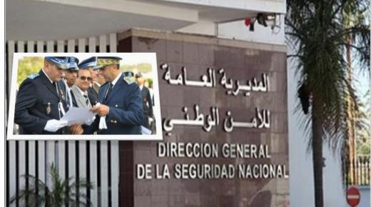 لائحة جديدة لتعيينات رجال الحموشي في مناصب كبرى بعدد من مدن المملكة