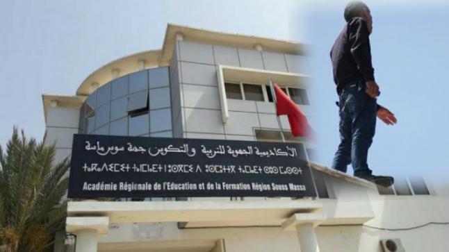 محاولة إنتحار تلميذ من أعلى بناية أكاديمية التعليم بأكادير