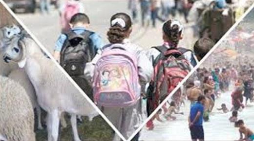 العطلة ، العيد والدخول المدرسي .. ثلاثي اثقل كاهل جيوب الاسر متوسطة الدخل