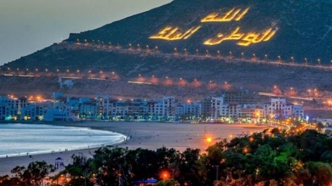 إنشاء جمعية لتنمية السياحة بأكادير