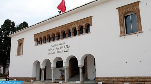 وزارة التربية الوطنية تؤجل إجراء الامتحان الوطني الموحد لنيل شهادة التقني العالي برسم دورة 2020