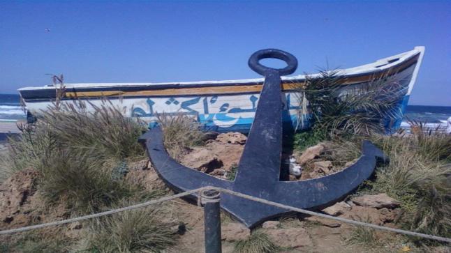 الصيد الممنوع يقود لإعتقال أشخاص في تزنيت