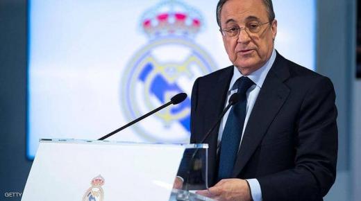 إصابة رئيس ريال مدريد فلورنتينو بيريز بكورونا