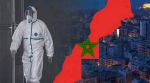 المغرب يسجل 71 حالة جديدة خلال الـ24 ساعة الماضية