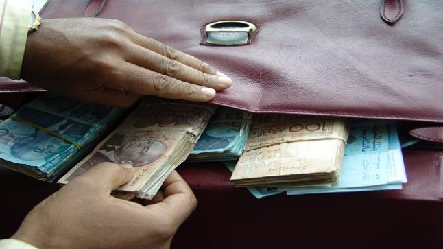 مراكش.. توقيف مدير وكالة بنكية للاشتباه في تورطه في قضية تتعلق بخيانة الأمانة