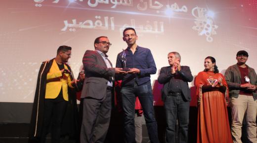 الفيلم الفرنسي ( au pays des oronges tristes) يفوز بالجائزة الكبرى لمهرجان سوس الدولي للفيلم القصير بأيت ملول