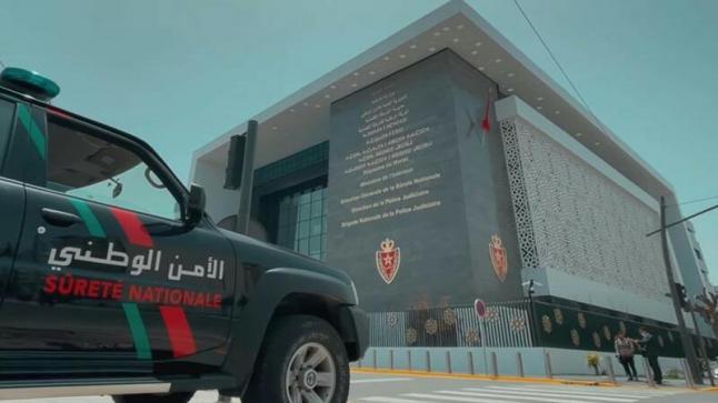 الفرقة الوطنية تُوقف ضابطين من داخل مقر عملهما للتحقيق