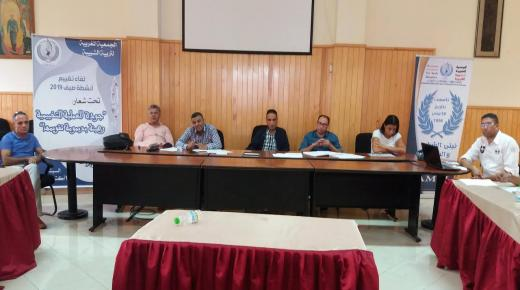 """جمعية """"آميج"""" تنتقد سياسة المكتب الوطني للسكك الحديدية وتشخص واقع المخيمات بالمغرب."""