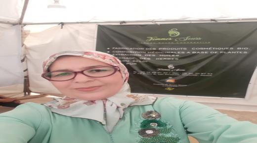 اكادير : انتخاب فاطمة الزهراء زرورة كاتبة اقليمية للمرأة الشغيلة