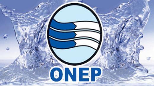 جمعيات المجتمع المدني بأولاد تايمة تنتفض ضد المكتب الوطني للماء الصالح للشرب