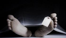 موت الفجأة يباغث شخصا ثلاثينيا بجماعة الكفيفات ضواحي أولاد تايمة