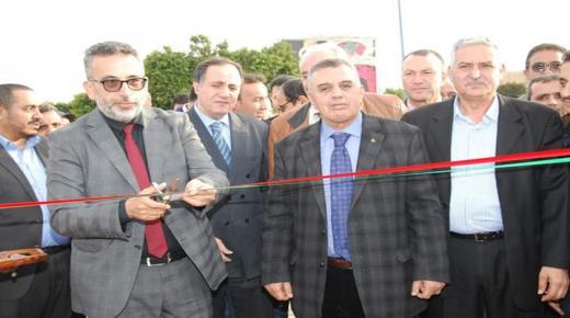 وفد إقليمي يفتتح معرض للصناعة التقليدية في تزنيت