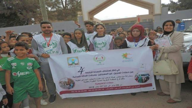 القليعة: المنظمة المغربية لحماية الطفولة تواصل حملة تسجيل الأطفال غير المسجلين بالحالة المدنية وتراهن على تسجيل جميع أطفال الإقليم.