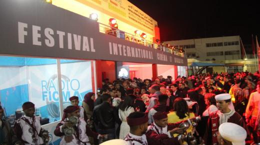 بالفيديو والصور ،الدورة ال16 للمهرجان الدولي للسينما والهجرة بأكادير.. عندما تتألق السينما المغربية