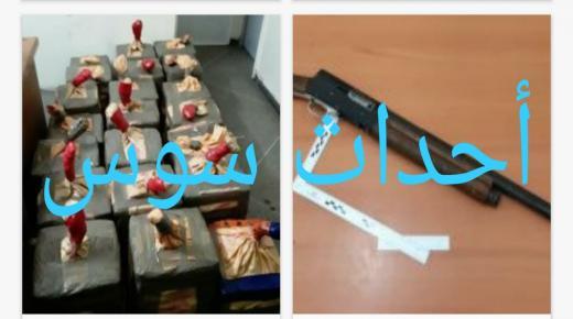 صور حصرية لعملية اجهاض تهريب 650 كيلوغرام من المخدرات بأكادير