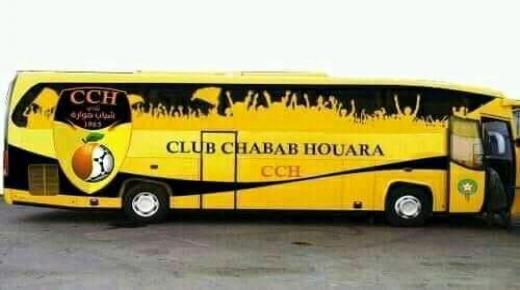 حافلة نادي شباب هوارة لكرة القدم تتعرض للحجز