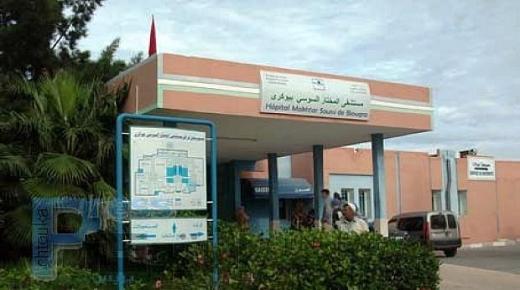 """إرتفاع ضحايا إلتهاب السحايا """" لاميناجيت """" في آيت عميرة"""