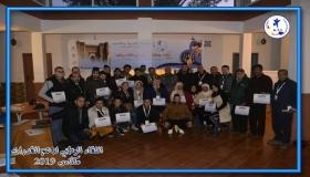 جمعية التربية والتنمية تطلق من مكناس منصة لدعم القدرات في مجال المشاريع التنشيطية
