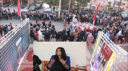 موقع إخباري يضرب في نجاح تظاهرة سينمائية بآشتوكة
